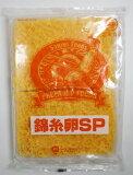 [冷凍] さんれいフーズ 業務用 錦糸卵SP 500g