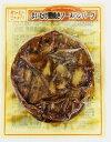 Sマート 楽天市場店で買える「[冷凍] ジェイフーズネット まいたけ照焼きソースハンバーグ 130g」の画像です。価格は115円になります。