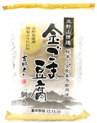 豆腐, ごま豆腐  2