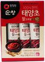 【ヘチャンドルから商品名・デザインがリニューアル】『ビビゴ』コチュジャン|辛みそ(500g) ゴチュジャン 韓国調味料 韓国料理 韓国食材 韓国食品マラソン ポイントアップ祭