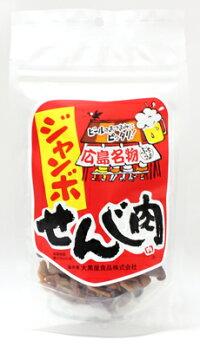 大黒屋食品ホルモン揚げジャンボせんじ肉75g