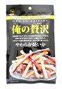カモ井おつまみシリーズ 俺の贅沢 やわらか焼いか 34gの商品画像