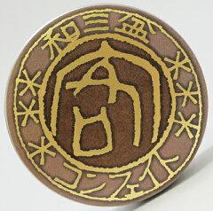 和三盆の金平糖