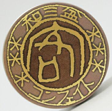 星果庵 和三盆の金平糖 30g こんぺいとう コンフェイト