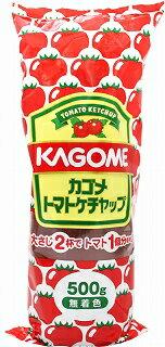 カゴメ トマトケチャップ 500g×20本(1ケース)