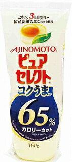 調味料, マヨネーズ  65 360g