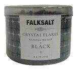地中海クリスタルフレークソルト ブラック 125g