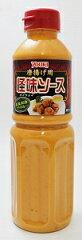 ユウキ YOUKI 唐揚げ用 怪味ソース 500g