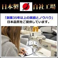 日本製シートカバー車内装国内メーカー簡単取付撥水難燃加工シートカバー1台分S660専用graceプレミアムラインKAISERPlatinum-EDITION「LAMOUSxA-LINE仕様」