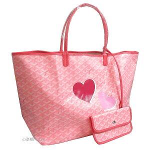 Nouveau véritable GOYARD Goyar Saint Louis GM rose Limited Heart Markage Shopper ruban emballage