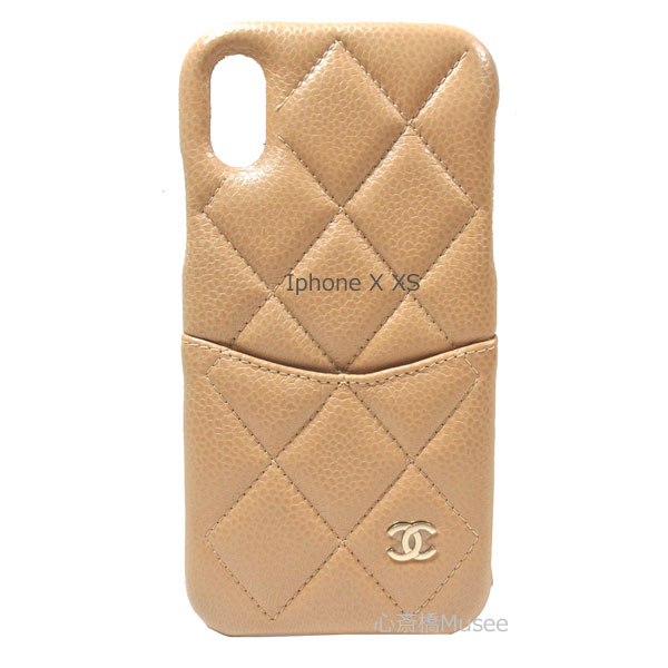 CHANEL iphone 5 19-20 CC iphone10 X XS A83565 CH...