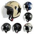 スモールジェットヘルメット スモールジョン(全6色) ヘルメット バイク