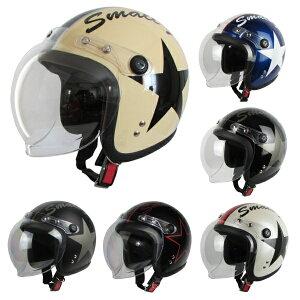 スモールジェットヘルメットスモールジョン(全4色)
