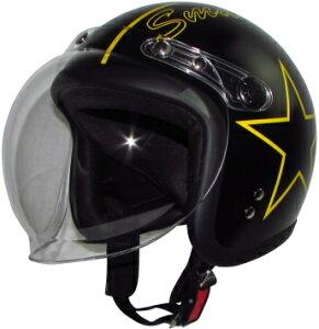スモールジェットヘルメットスモールジョン(全4色)ヘルメットバイク