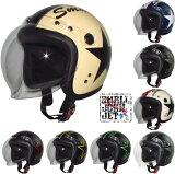 Amazon(アマゾン) テレビCMで放送中!スモールジェットヘルメット スモールジョン(全8色) ヘルメット バイク