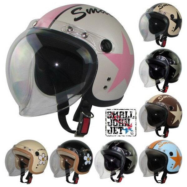 【防災用】軽くて丈夫なキッズヘルメットのおすすめを教えて
