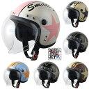 【レディース・キッズ】スモールジェットヘルメット スモールジョン(全8...