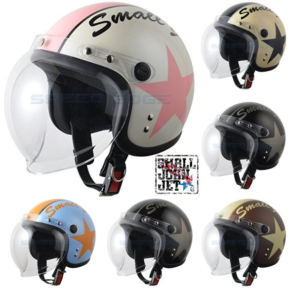 レディース・キッズ スモールジェットヘルメットスモールジョン(全6色)ヘルメットバイク