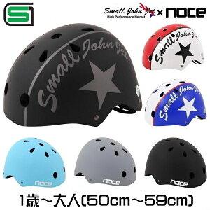 【あす楽対応】ワンダーキッズ 子供用 ヘルメット (1歳〜大人) SG規格合格品 ABS製