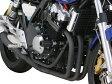 【メーカー品番:79919】 DAYTONA(デイトナ) エンジンプロテクター車種別キット CB400SF/SB('99〜'13)