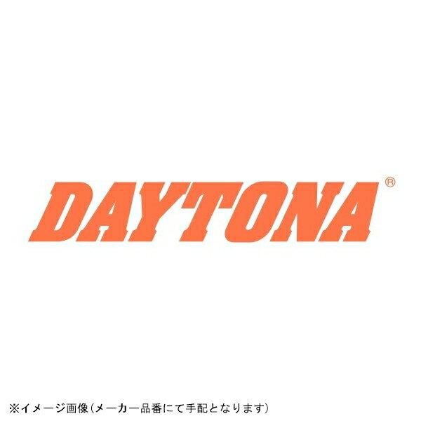 【メーカー品番:79660】 DAYTONA(デイトナ)  GIVI 【OBK48AL】アルミケース左 (48L)