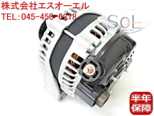 エンジン, オルタネーター  (UZS186 UZS187 UZS207) (UCF30 UCF31) 27060-50310