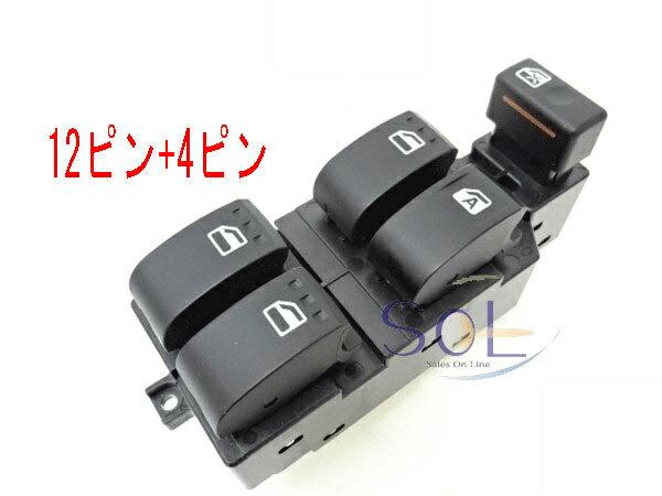 電子パーツ, ハーネス・スイッチ  (QNC10 KGC10 KGC15) 124 84820-B1010 84820-B1080 84820-B1010