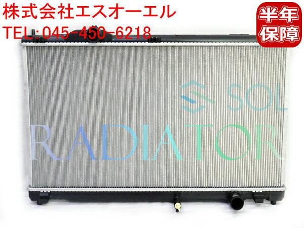 冷却系パーツ, ラジエーター  X(GRX120 GRX121 GRX125 GRX130 GRX133 GRX135) AT 16400-31370