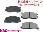 TOYOTA トヨタ WiLL Vi(NCP19 NZE127 ZZE129 ZZE127 NCP70 NCP75) アリオン・プレミオ(NZT240 ZZT240) フロントブレーキパッド 04465-52230 04465-0W080(0446552230)