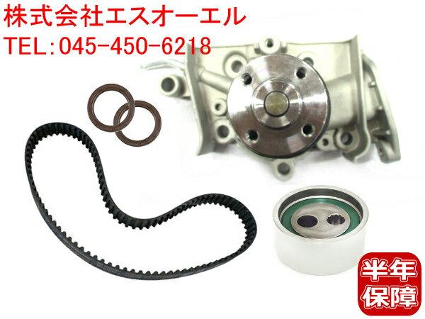 エンジン, タイミングベルト  (S200V S210V S320V S330V) (S320W S330W) 5 13514-97205(1351497205) 13505-87205(1350587205) 16100-B9190(16100B9190)
