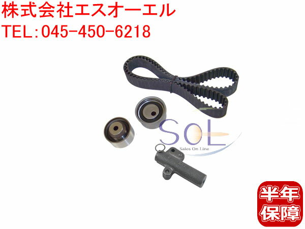エンジン, タイミングベルト  (CN9A CP9A CT9A) 4 MD327394 MD369999 MD156604 MD308086