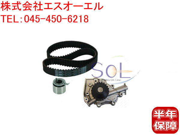 エンジン, タイミングベルト  AZ-1(PG6SA) 3 AZ28-12-205 AY01-12-700A AZ12-15-010B
