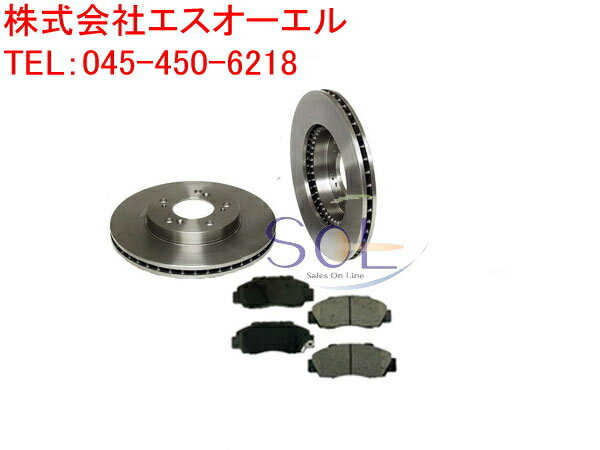 ブレーキ, ブレーキローター  (RF1 RF2) CR-V(RD1) HR-V(GH1 GH2 GH3 GH4) (RA1 RA2 RA3 RA4 RA5) (KA7 KA8 KA9) 45251-S2H-N00 06450-S0A-J00