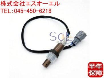 TOYOTA トヨタ スプリンターカリブ(AE115G) カリーナ(AT210 AT211) コロナプレミオ(AT210 AT211) カルディナ(AT191G AT211G) O2センサー 89465-12400
