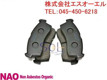 スズキ アルト(HA24S HA25S HA25V HA35S) Kei(HN22S) セルボ(HG21S) パレット(MK21S) フロント ブレーキパッド 左右セット 55810-81M00