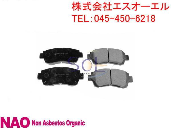 ブレーキ, ブレーキパッド  (VCV10 VCV11) (UCF10 UCF11) (ST202) (MCX10) (GX115) 04465-06020