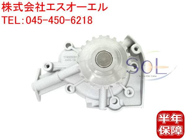 エンジン, タイミングベルト  (HA11S HB11S CR22S CS22S CN21S CP21S) (CN22S CP22S CN21S CP21S) R(CT21S CV21S) (EA11R) AZ-1(PG6SS PG6SA) 17400-50813
