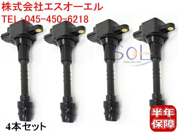 車用品, その他  (FB15) (QP12) (V10) 4 22448-6N000