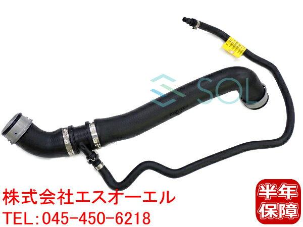 冷却系パーツ, ラジエーターホース  W212 E250 E300 E350 2125011382