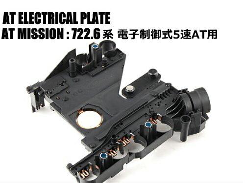 電子パーツ, その他  R129 R230 W216 AT 722.6 5AT SL350 SL500 SL600 SL55 SL65 CL600 CL65 1402701161 1402700861