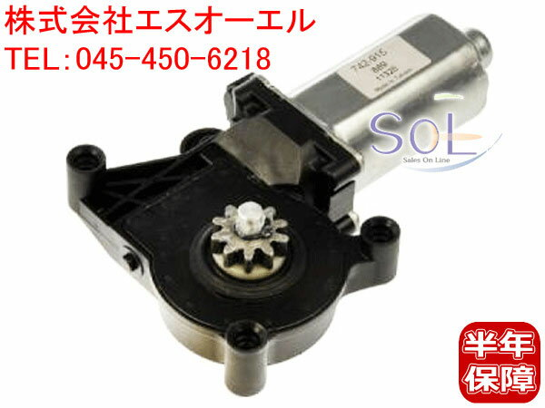 電子パーツ, その他  W210 R170 (R170) E230 E320 SLK230 2108204642