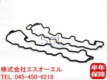 ベンツ W219 W210 W211 W220 シリンダーヘッドカバーガスケット 左右セット CLS500 CLS55 E430 E500 E55 S430 S500 S55 1130160221 1130160021 1130160321 113016012