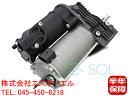 ベンツ W251 エアサスコンプレッサー R350 R500 R550 R63 251...