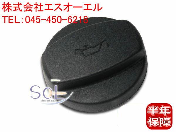 メンテナンス用品, その他  R129 R230 R170 R171 SL320 SL350 SL500 SL55 SL65 SLK230 SLK320 SLK32 SLK55 0000101285