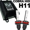 AUDI A6 A8 TT Q5 Q7 フォグランプ用 HIDキット H11 35W 6000K 超薄型バラスト COBRA製