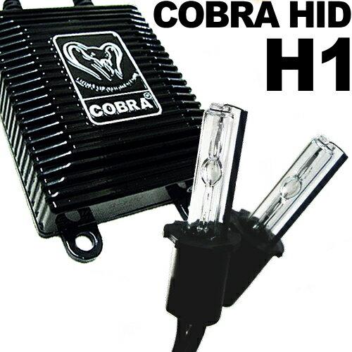 ライト・ランプ, ヘッドライト BMW E30 E32 E34 E36 E38 HID H1 35W 6000K COBRA