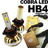 TOYOTA トヨタ アルテッツァ LEDヘッドライトバルブ HB4 COBRA製