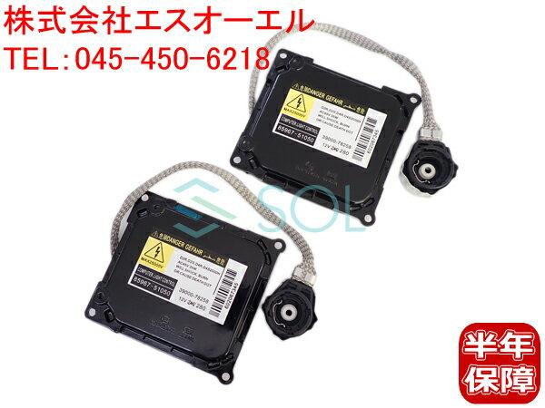 ライト・ランプ, ヘッドライト  (NHW20 ZVW30) (AZT24 ST246 ZZT241) (NCP10 SCP100) D2R D2S D4R D4S 35W 2