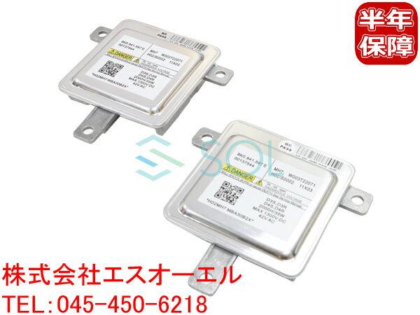 ライト・ランプ, ヘッドライト AUDI A4 S4(8K2 8K5 8KH B8) A5 S5(8T3 8F7 8TA) Q3(8UB 8UG) D3S 35W 8K0941597 W003T22071 2