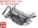 AUDI Q7(4L) エアサスコンプレッサー ブラケット付 4L0698007...